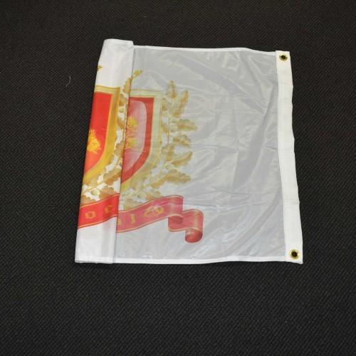 2' x 3' Custom Flag Single Sided