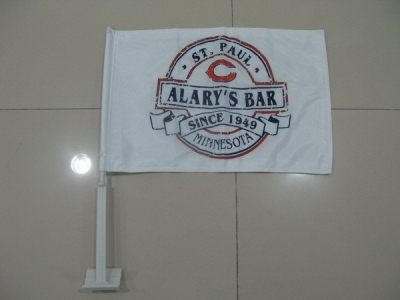 Alary Bar Car Flags