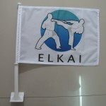 Elkai Karate Club