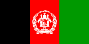 Afghanistan Flag, flags of the world